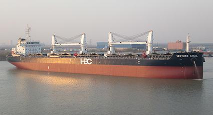 HBC Venture Goal bulk carrier, design based on Deltamarin's B.Delta43 (copyright HBC)