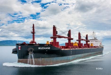 CNCo MV Wuchang bulk carrier based on Deltamarin's B.Delta37 design