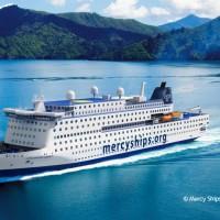 MercyShip_2_Hav13_credit Mercy Ships