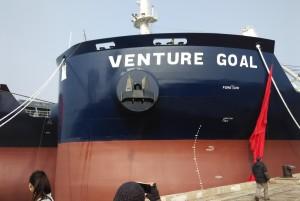 HBC bulk carrier