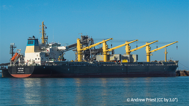 Hu Po Hai bulk carrier - COSCO